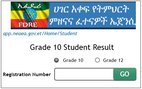 Ethiopian Grade 10 Result